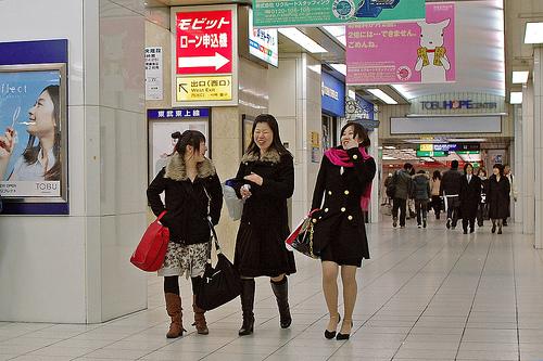 Qué comprar en Tokio