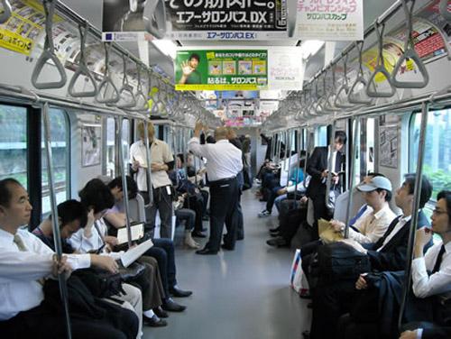 trenes en Tokio