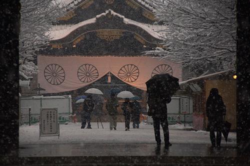 Yasukuni-jinja, santuario y museo de guerra
