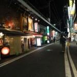 Hibiya, un rincón de Tokio