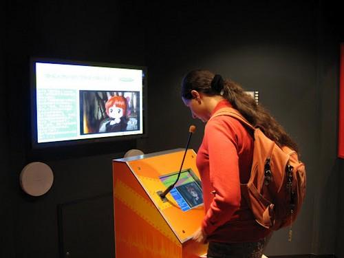 Museo de Animacion Suginami