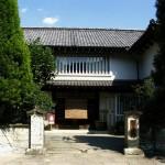 El Mingeikan Museum