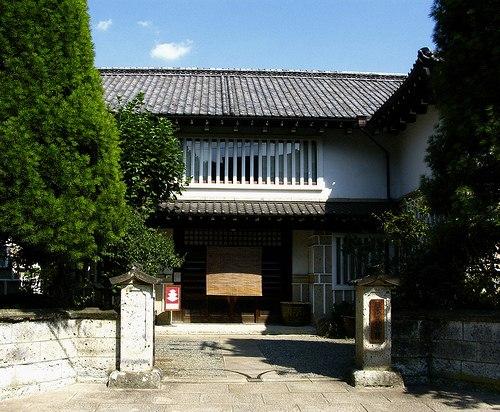 Museo Mingeikan