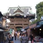 Pasear por Shibamata